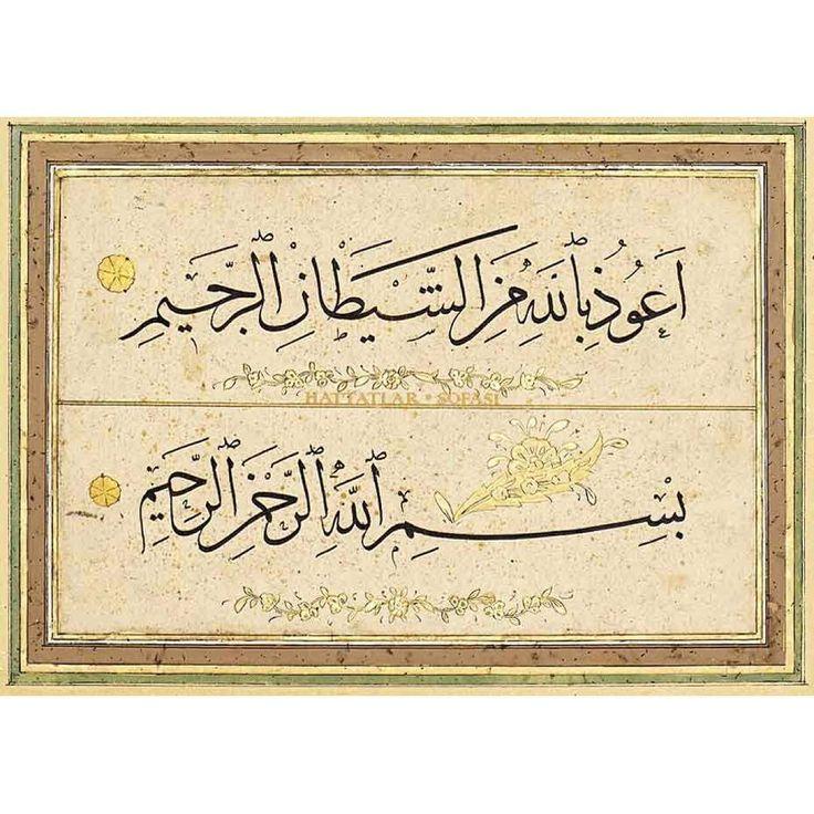 """Ağakapılı İsmail Efendi'nin Sülüs """"Eüzübesmele"""" Levhası - hattatlarsofasi.com #hattat #hatsanatı #sülüs #hüsnühat #hattatağakapılıismail #türkhattatları #calligraphy #calligraphymasters #islam #islamicart #islamiccalligraphy #turkishcalligraphers"""