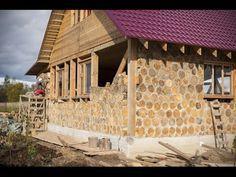 Дом из дров, поленьев и глины (глиночурка) - YouTube
