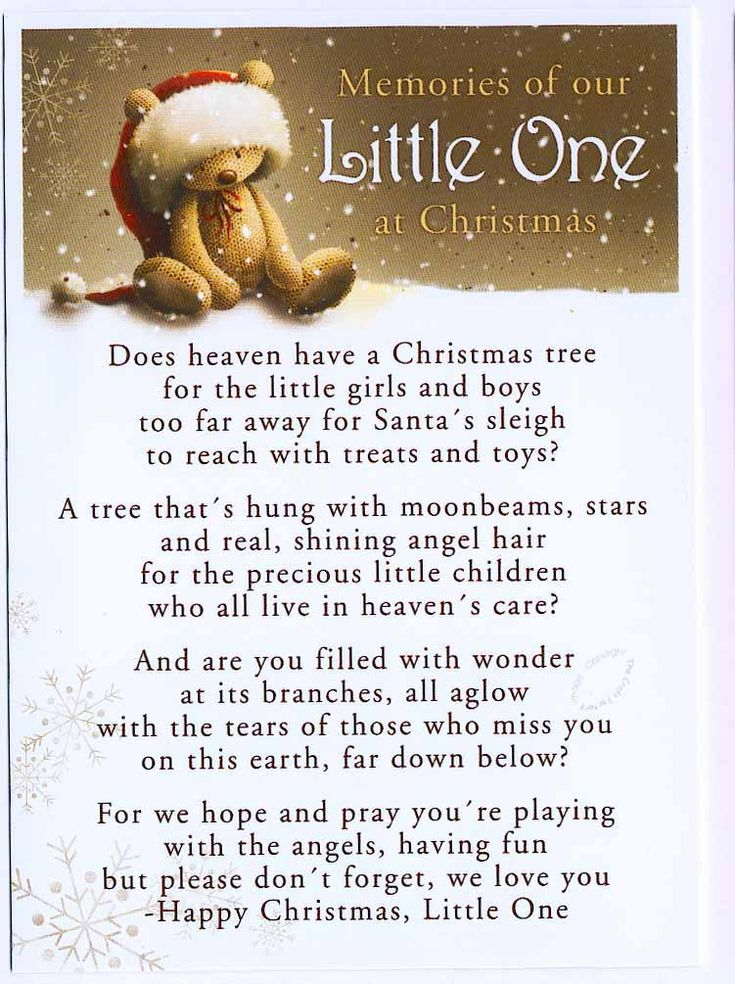 The Top 21 Ideas About Christmas Memories Quote Best Quotes Collection