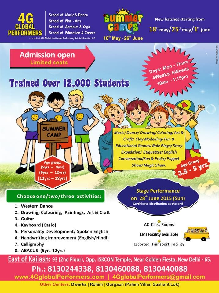 Best Summer Camp Images On   Aerobics Centre And Emoticon