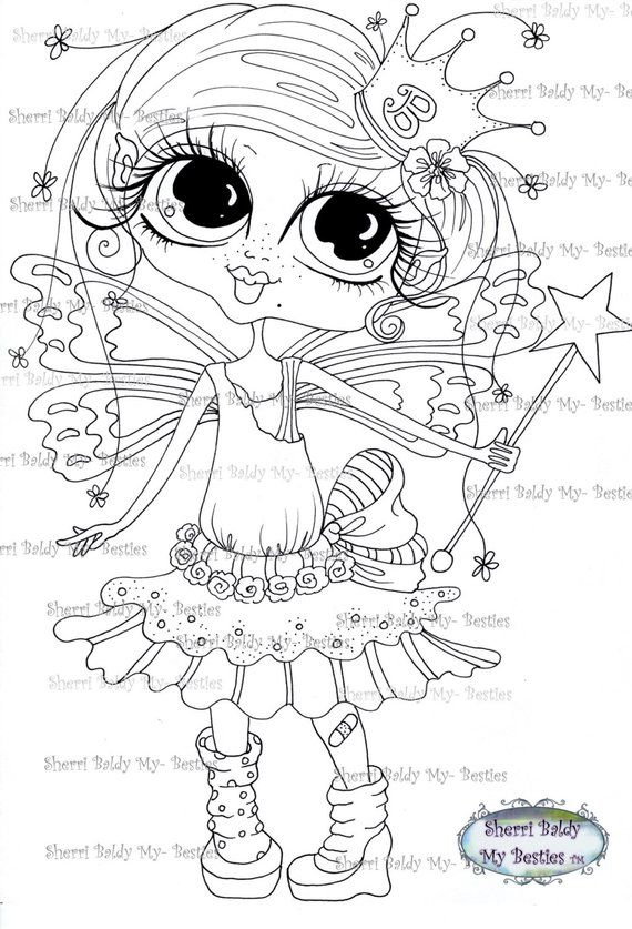 Instant Download Digital Digi Stamps Big Eye Big Head Dolls Digi