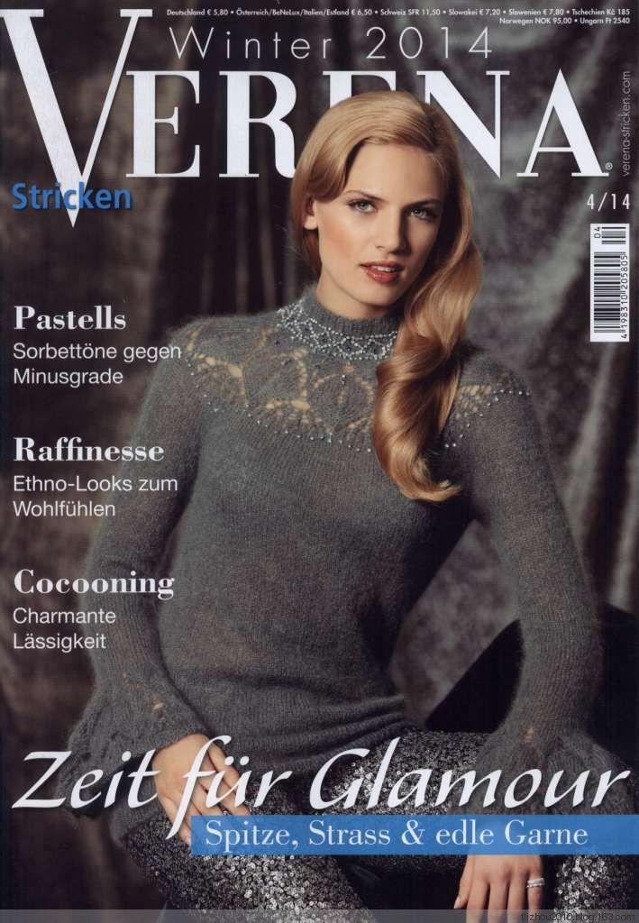 Verena №4 2014 Winter - 紫苏 - 紫苏的博客