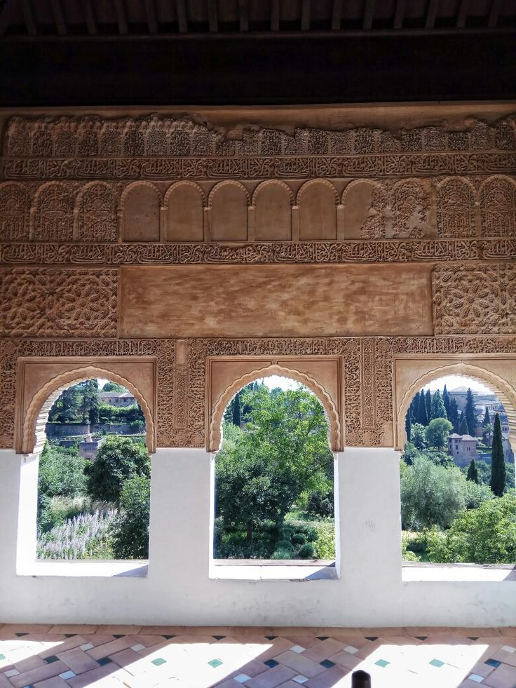 Alhambra Generalife, Granada Andalucía Spain