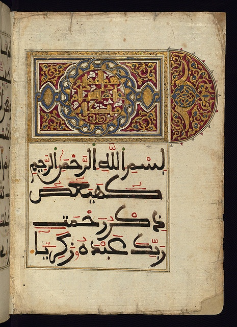 A fragment of the Koran (Qur'an) covering the chapters 19 (Mariam) through 23 ( al-Mu?min?n) written on Italian paper in a large Maghribi script, with vocalization in red ink, in the 12th AH / 18th CE century. From the Walters Art Museum.
