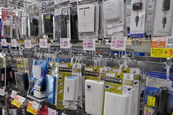 DSC_0084_syusei-1.jpg  http://www.jnize.com/en/article/100000011/
