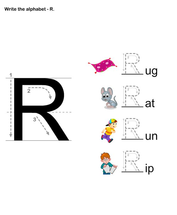 letter writing r pre k kids learning games and worksheets free printable