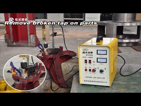 Portable EDM/Spark Erosion Machine/Tap Burner Processing Example