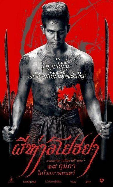 The Black Death 2015 subtitrat romana bluray
