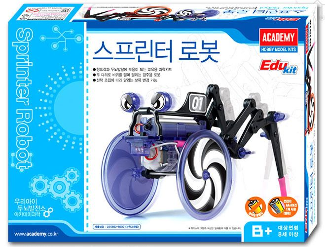 #NEW #SPRINTER #ROBOT #GEAR BOX #ROBOT #18151A #ACADEMY #EDUCATION KIT MADE IN #KOREA   http://www.stylecolorful.com/new-sprinter-robot-gear-box-robot-18151a-academy-education-kit-made-in-korea-1/