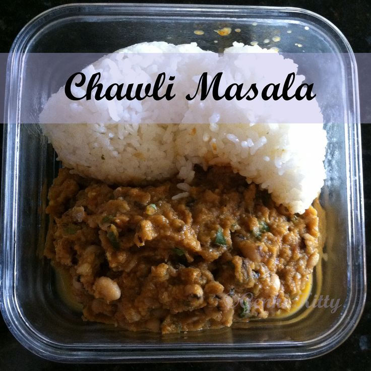 Chawli Masala Recipe Vegan