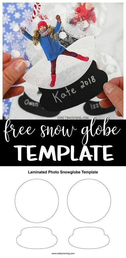 Free Laminated Snow Globe Template – Kids christma…