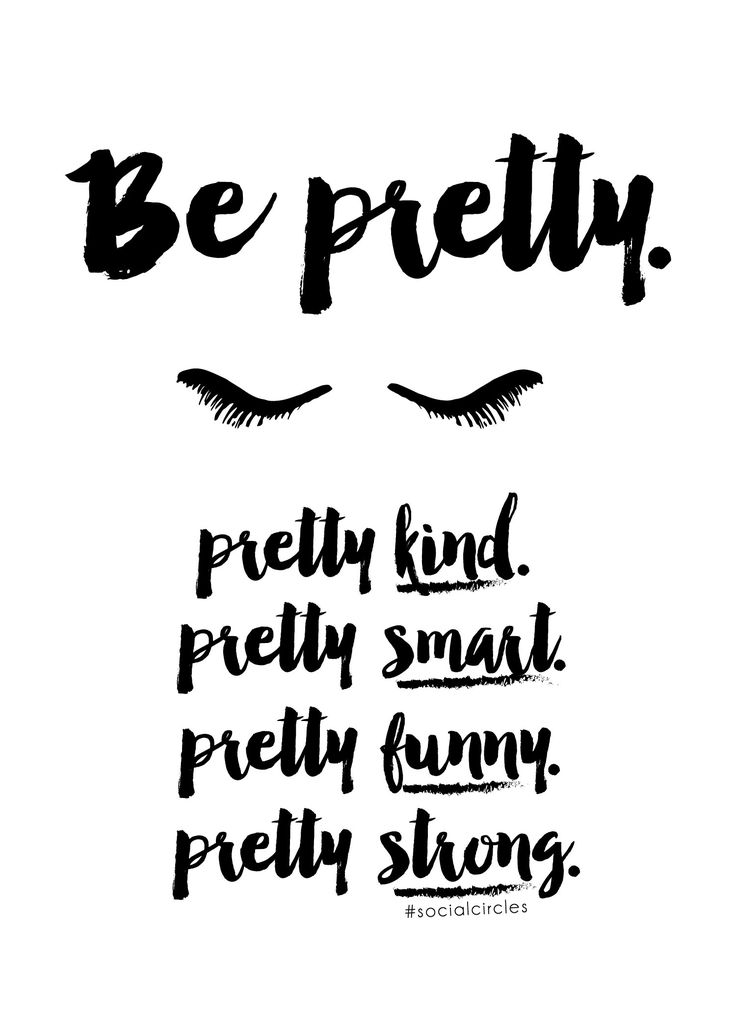 "Free printable 5x7 quote ""Be pretty"" #socialcirclecards"