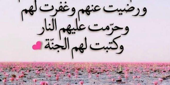دعاء يوم الجمعة مكتوب كامل قصير 2017 أدعية جميلة ليوم الجمعه المباركة للمريض 1438 بالصور للحبيب للصديق Beautiful Quran Quotes Friday Messages Islamic Wallpaper