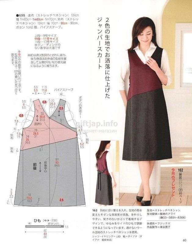 giftjap.info - Интернет-магазин | Japanese book and magazine handicrafts - Lady Boutique 2016-04
