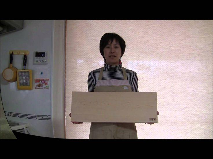 ひのきまな板のオーダーメイド「美吉野キッチン」