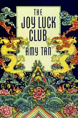 The Joy Luck Club by Amy Tan. #customerrecommendation #audiobook #booktomovie
