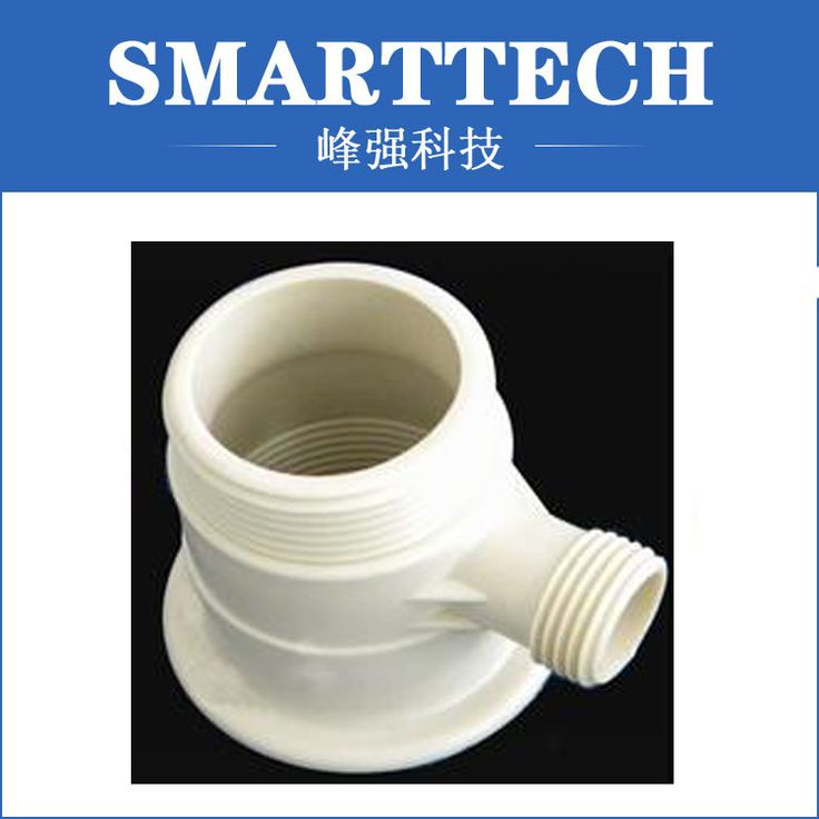 Plastic moulding for bathroom products