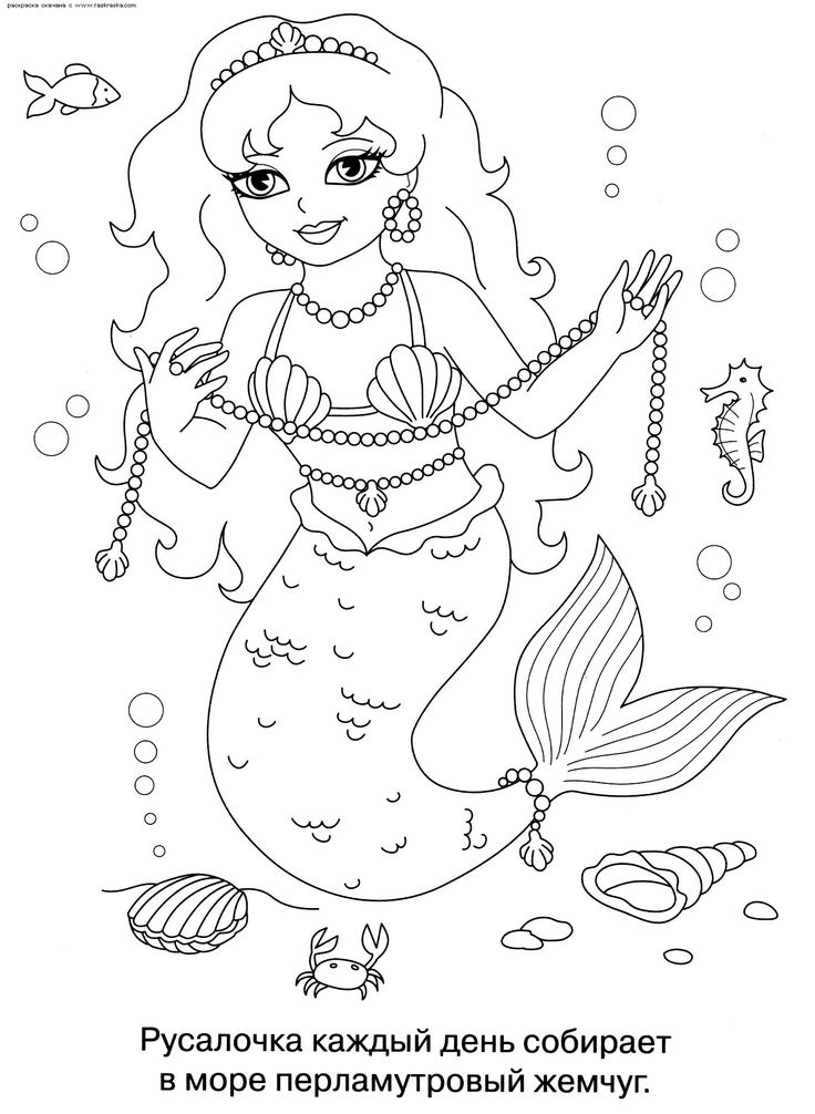 coloring for girls print coloring pages for girls free - Coloring Pages Girls Print