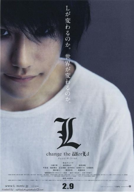 L from live action Death Note