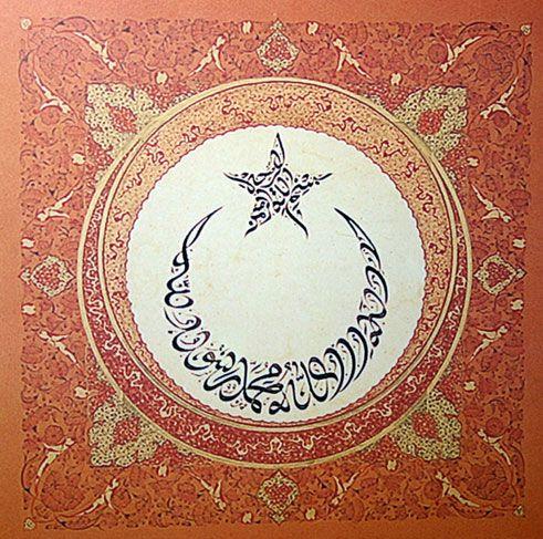 Altın ile süsleme anlamına gelen tezhip, Farsça bir kelimedir. Ferman, berat ve Kur'an ayetleri gibi değerli evrak ve levhaların yüksek manevi değerini ifade etmek amacıyla gelişen bir sanat dalıdır.