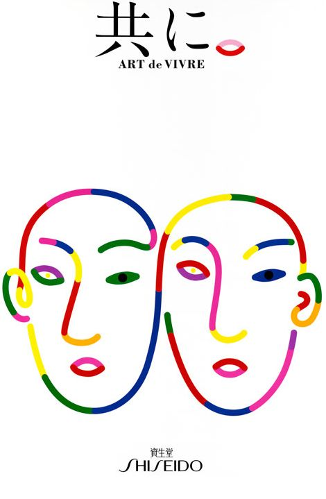 Poster by Ikko Tanaka, 2000, Art de Vivre campaign, Shiseido.