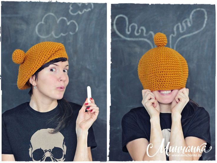 Beanie with not coming off pompom;-)