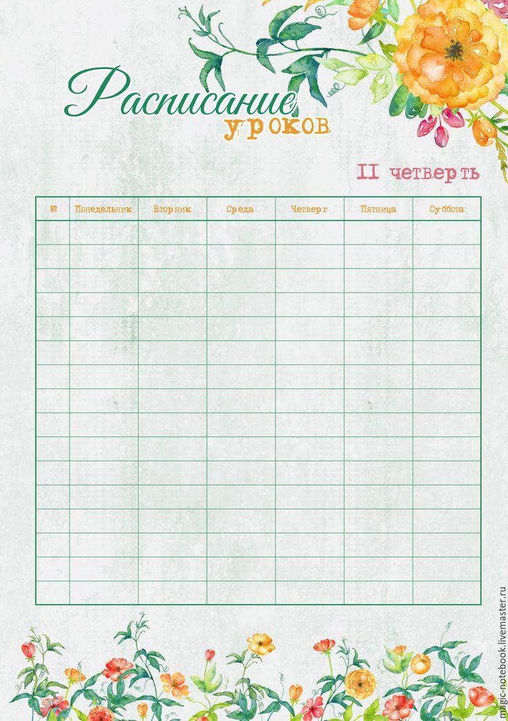 Купить или заказать Коллекция страничек для Дневника тренировок и питания в интернет-магазине на Ярмарке Мастеров. Состав: * Титульные странички для 6 разделов + Титульник для дневника: - дневник тренировок; - дневник питания; - мои рецепты; - заметки; - таблица калорийности; - таблица мер и весов. * С чего начинаем? * Обращение к хозяйке дневника * План на неделю * Силовые тренировки * Кардио- тренировки, итоги недели * Дневник питания (на каждый день) * Правильное питание * Рецепты…