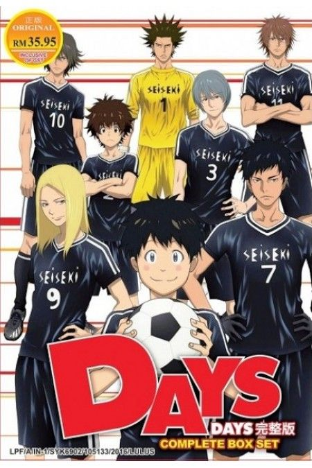 Days Complete TV Series Soccer Anime Vol.1-24End Anime DVD