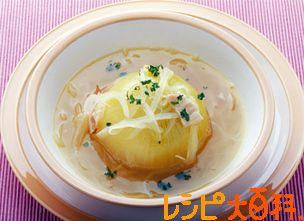 丸ごとオニオンスープ