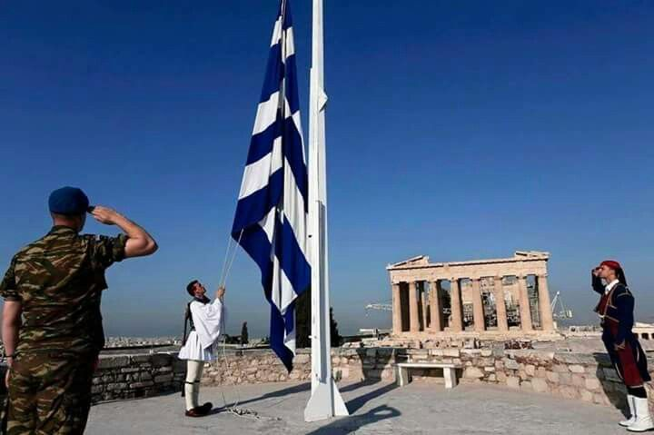 Raising the Hreek Flag. Athens Hellas