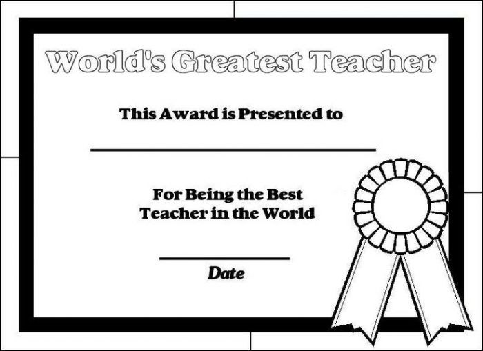 Worlds Greatest Teacher Award Coloring Page Diy Father S Day Gifts