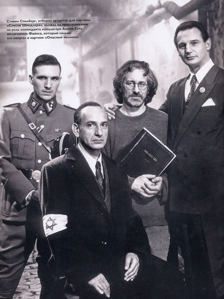 schindler's list paragraph Paragraph 2 7 schindler's list won great amlaicc    schindler's list is a 1993 film about oskar schindler a.