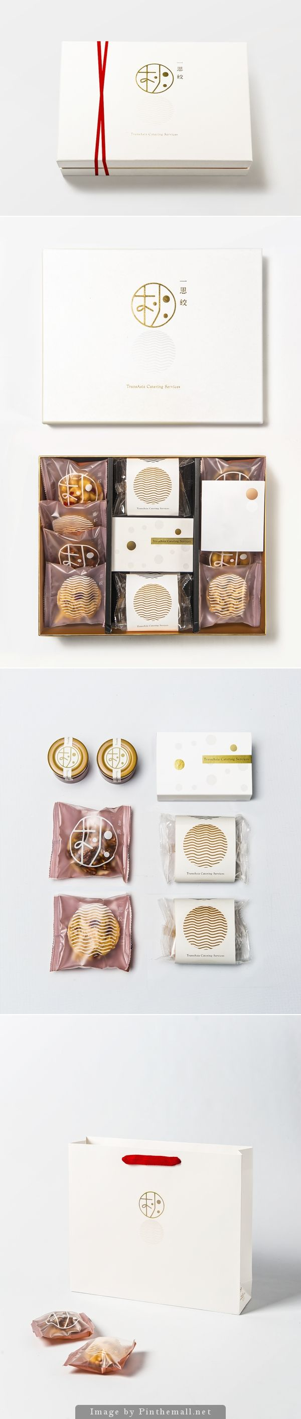 Food gifts - packaging