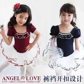 Детская одежда для танцев и сценические наряды