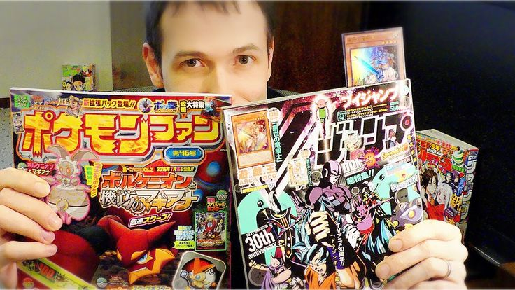 V Jump 04/2016 (nouveau chapitre Dragon Ball Super) & Pokemon Fan n46 [INVITÉ Morgan] - from #rosalys at www.rosalys.net - work licensed under Creative Commons Attribution-Noncommercial