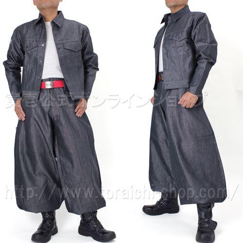 Toraichi 8140-576 6-type tobi jumper 8140-418 Cho-cho long pants