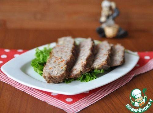 """Мясной хлеб """"Митлоф"""" - кулинарный рецепт"""