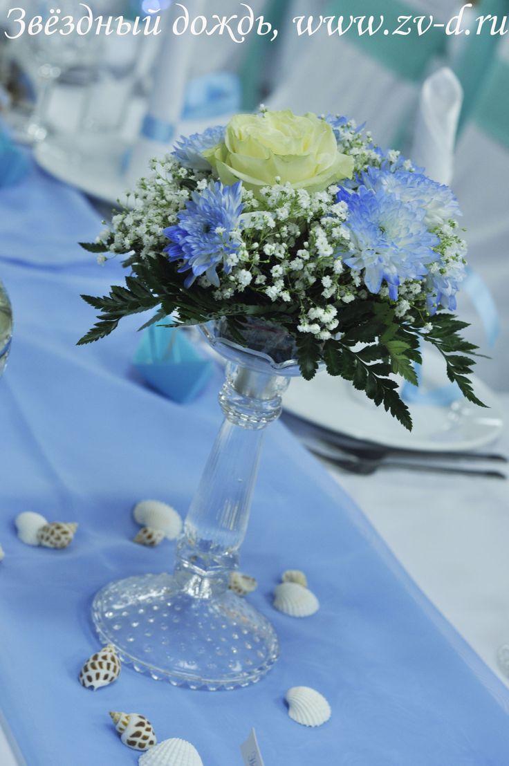 Sea wedding centerpiece Флористическая композиция на гостевой стол в морском стиле #weddingdecor #wedding #seaweddingtheme
