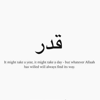 """""""... And if something (bad) befalls you, do not say, 'Had I only done such-and-such, then such-and-such would have happened, rather say: Qardrullāhi, wa maa shaa' fa'ala (This is from the Qadr of Allāh, and He does whatever He wills.)"""""""" - Prophet Muhammad Sallallāhu Alayhī wa Sallam • Dear Allāh, Sometimes, it's hard for me to understand what You really want to happen But I trust You and I know You will give me whats best https://www.instagram.com/her.blvck.veil/"""