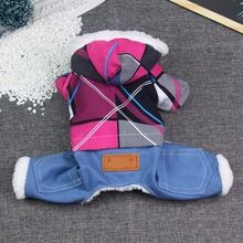 Nieuwe Herfst en winter grote raster Ban kleur hond kleding jas warm vier benen Hond jassen en jassen kleding voor kleine honden(China (Mainland))