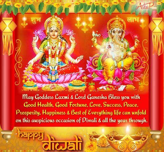 Diwali ecard by AshuP. www.ashupatodia.com