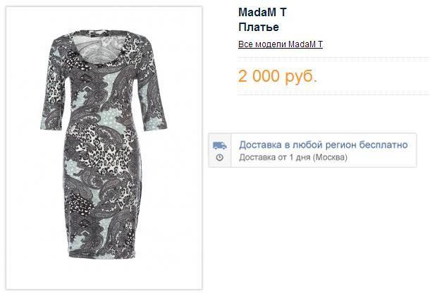 Платье макси 56 размера купить