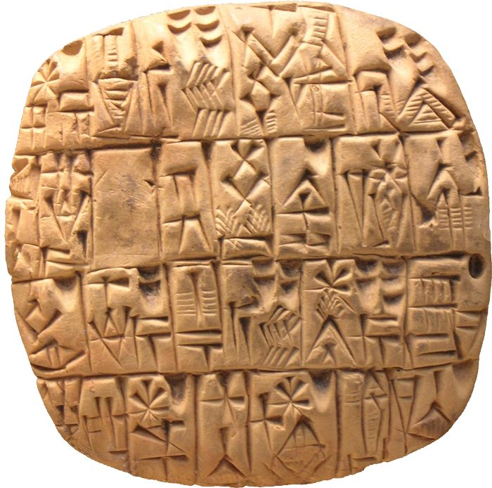 Best Mesopotamia Images On Pinterest Sumerian Ancient