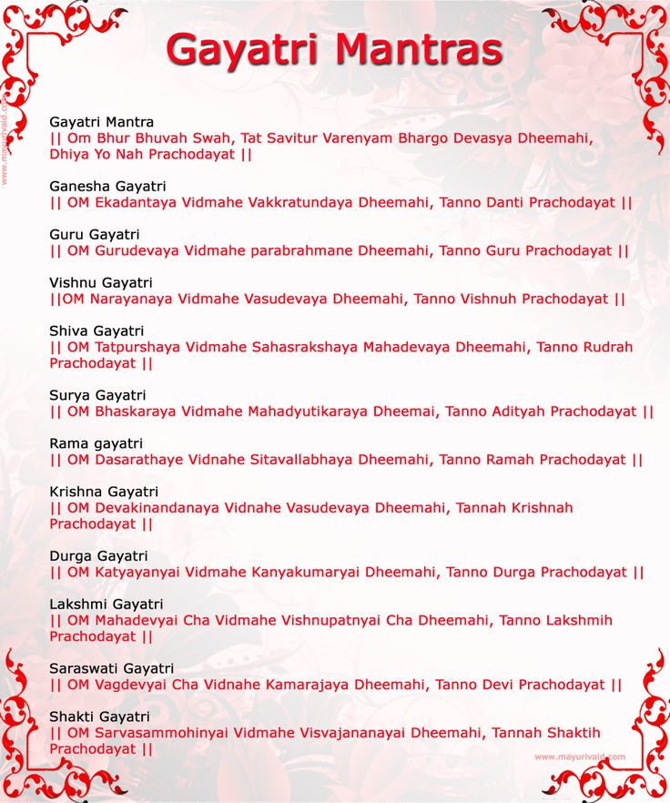 mayurivaid.com images Gayatri_Mantras_b.jpg