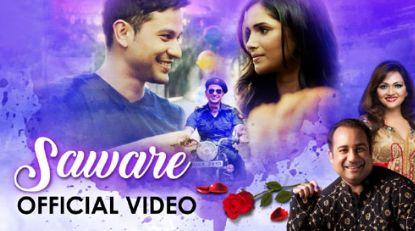 Saware Lyrics – Rahat Fateh Ali Khan #songs #Lyrics #Music #Youtube