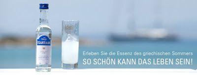 Πρώτη χώρα στην κατανάλωση ούζου ...η Γερμανία!