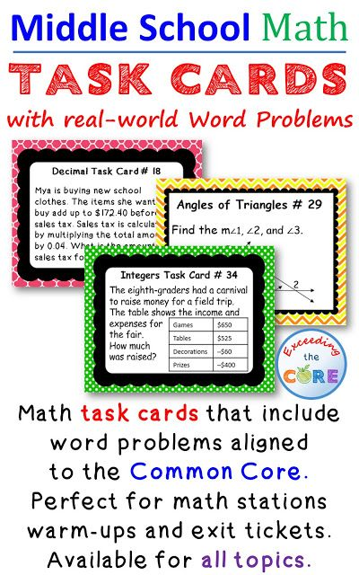 Middle School Math TASK CARDS with real-world WORD PROBLEMS and FLUENCY SKILLS PRACTICE.  Have your students practice problem solving with real-world math problems aligned to the common core.  Available for 6th grade math, 7th grade math, and 8th grade math.  Perfect for math stations, math assessments and math exit tickets. Equations and Expressions ( EE ) , Number System ( NS ) , Ratios and Proportional Reasoning ( RP ) , Geometry ( G ) , Statistics and Probability ( SP ), Functions  (F)
