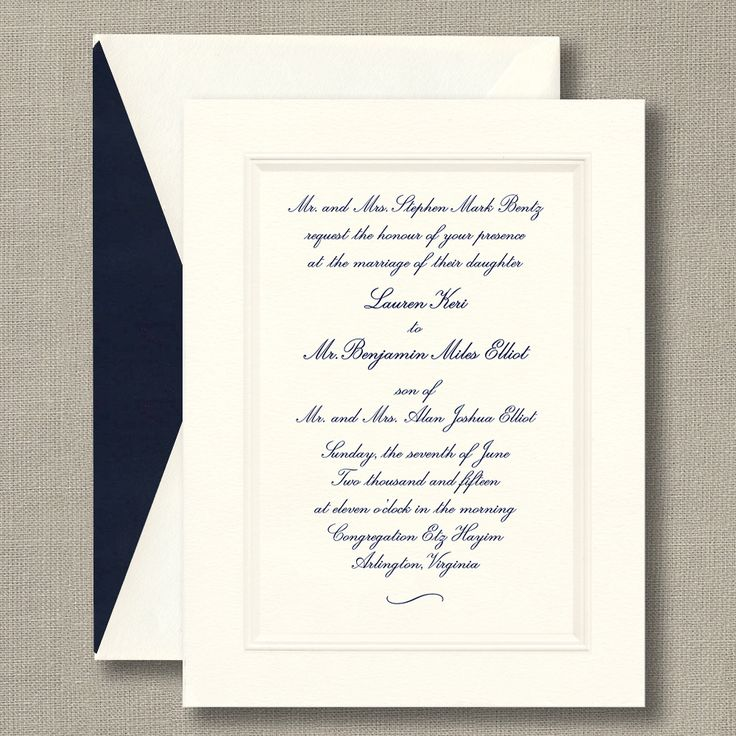 Embossed Double Bordered Warm White Wedding Invitations: Timeless and classic, this warm white invitation card features an embossed double border that perfectly frames your invitation wording in traditional, formal style.