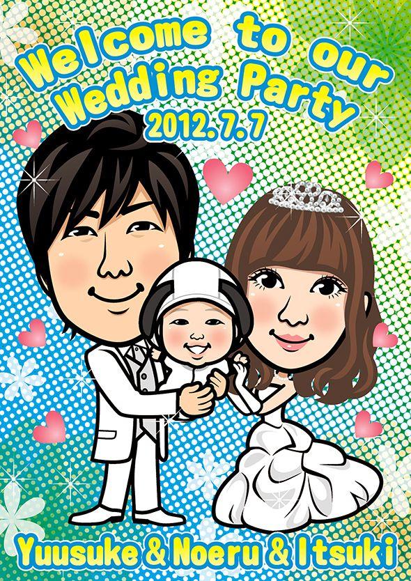 お客様の似顔絵ウェルカムボード(#^.^#) イラストレーターはこちら)^o^( http://wedding.mypic.jp/data/0183/index.html