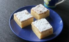 Magic Cake Recipe - Easy cake recipes